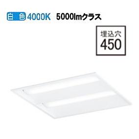 オーデリックLED埋込型ベースライトPWM調光XD466020P2C