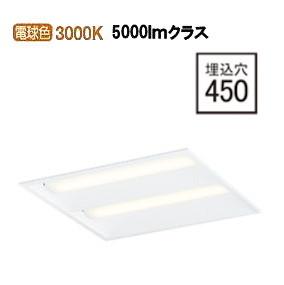 オーデリックLED埋込型ベースライトPWM調光XD466020P2E
