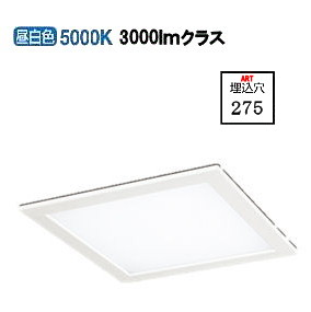オーデリックLED埋込型ベースライトXD466021 非調光