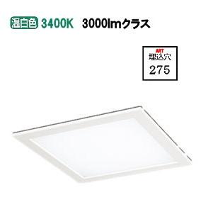 オーデリックLED埋込型ベースライトXD466023 非調光