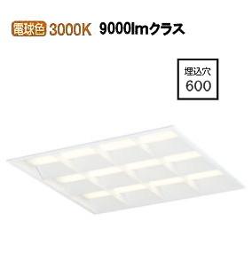 オーデリックLED埋込型ベースライトPWM調光XD466030P2E