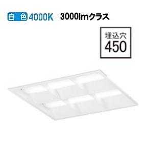オーデリックLED埋込型ベースライト非調光XD466031P1C