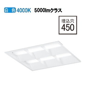 オーデリックLED埋込型ベースライト非調光XD466031P2C