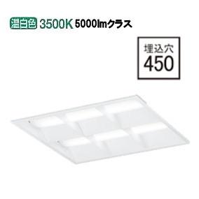 オーデリックLED埋込型ベースライト非調光XD466031P2D
