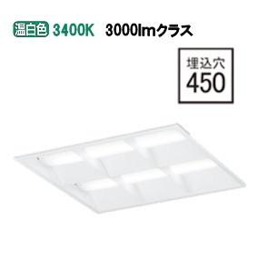 オーデリックLED埋込型ベースライトPWM調光XD466032P1D