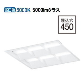 オーデリックLED埋込型ベースライトPWM調光XD466032P2B