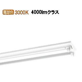 オーデリック LEDベースライトXG254077E