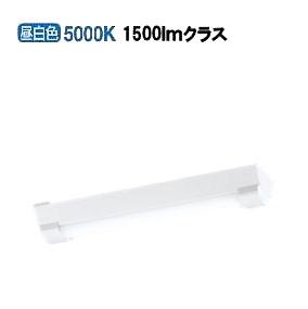 オーデリック LED軒下用ベースライトXG505001P3B