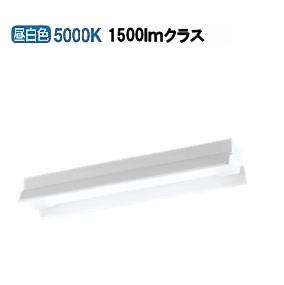 オーデリック LED軒下用ベースライトXG505007P3B
