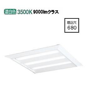 オーデリックLED直付埋込兼用型ベースライト非調光XL501014P2D