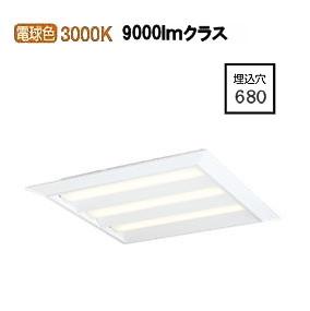 オーデリックLED直付埋込兼用型ベースライト非調光XL501014P2E
