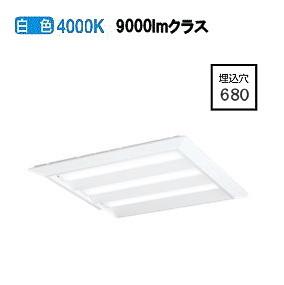 オーデリックLED直付埋込兼用型ベースライトPWM調光XL501015P2C