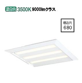オーデリックLED直付埋込兼用型ベースライトPWM調光XL501015P2D