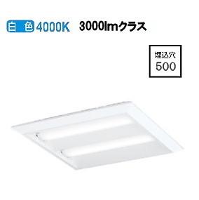オーデリックLED直付埋込兼用型ベースライト非調光XL501016P1C