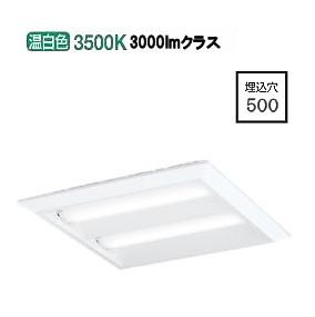 オーデリックLED直付埋込兼用型ベースライト非調光XL501016P1D