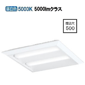 オーデリックLED直付埋込兼用型ベースライト非調光XL501016P2B