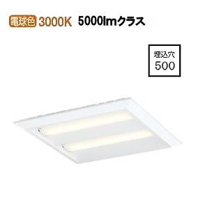 オーデリックLED直付埋込兼用型ベースライト非調光XL501016P2E