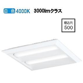 オーデリックLED直付埋込兼用型ベースライトPWM調光XL501017P1C