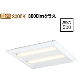 オーデリックLED直付埋込兼用型ベースライトPWM調光XL501017P1E