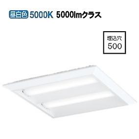 オーデリックLED直付埋込兼用型ベースライトPWM調光XL501017P2B