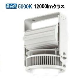 オーデリック LED高天井用照明器具XL501022
