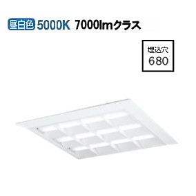 オーデリックLED直付埋込兼用型ベースライト非調光XL501052P1B
