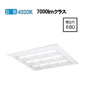 オーデリックLED直付埋込兼用型ベースライト非調光XL501052P1C