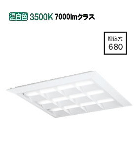オーデリックLED直付埋込兼用型ベースライト非調光XL501052P1D