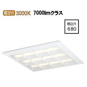 オーデリックLED直付埋込兼用型ベースライト非調光XL501052P1E