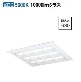 オーデリックLED直付埋込兼用型ベースライト非調光XL501052P2B