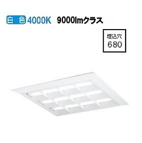 オーデリックLED直付埋込兼用型ベースライト非調光XL501052P2C