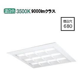 オーデリックLED直付埋込兼用型ベースライト非調光XL501052P2D