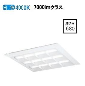 オーデリックLED直付埋込兼用型ベースライトPWM調光XL501053P1C