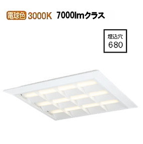 オーデリックLED直付埋込兼用型ベースライトPWM調光XL501053P1E