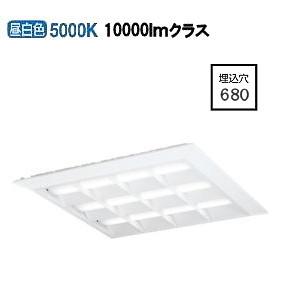 オーデリックLED直付埋込兼用型ベースライトPWM調光XL501053P2B
