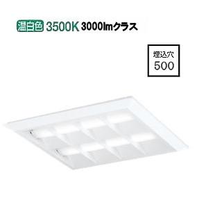 オーデリックLED直付埋込兼用型ベースライト非調光XL501054P1D