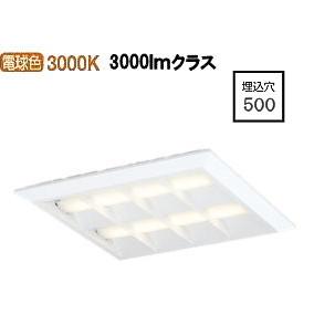 オーデリックLED直付埋込兼用型ベースライト非調光XL501054P1E