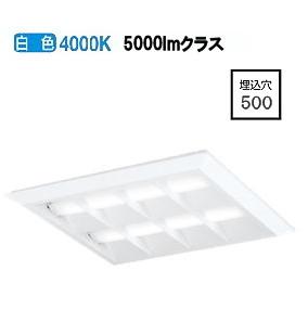 オーデリックLED直付埋込兼用型ベースライト非調光XL501054P2C