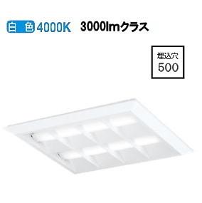 オーデリックLED直付埋込兼用型ベースライトPWM調光XL501055P1C