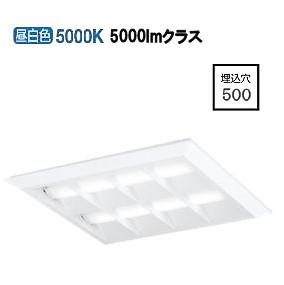 オーデリックLED直付埋込兼用型ベースライトPWM調光XL501055P2B