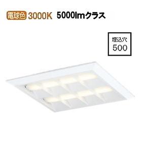 オーデリックLED直付埋込兼用型ベースライトPWM調光XL501055P2E