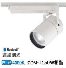 オーデリックLEDダクトレール用スポットライト青tooth対応XS511155BC