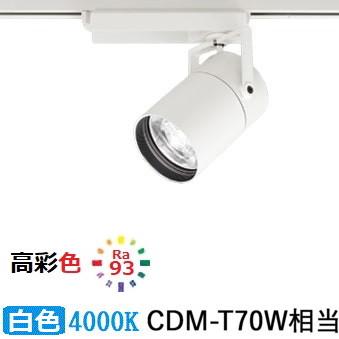 オーデリックLEDダクトレール用スーパーナロースポットライトXS513181H