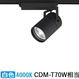 オーデリックLEDダクトレール用スーパーナロースポットライトXS513182