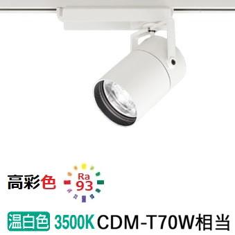 オーデリックLEDダクトレール用スーパーナロースポットライトXS513183H