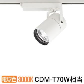 オーデリックLEDダクトレール用スーパーナロースポットライトXS513185