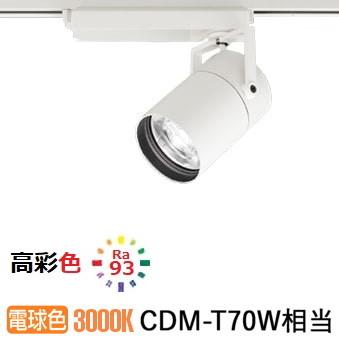 オーデリックLEDダクトレール用スーパーナロースポットライトBluetooth対応XS513185HBC