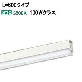 パナソニック LED間接照明LGB50653LB1