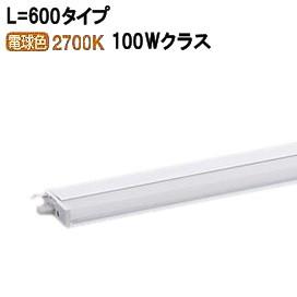 パナソニックLED間接照明 連結用 片側化粧配光 L=600 電球色LGB51232XG1