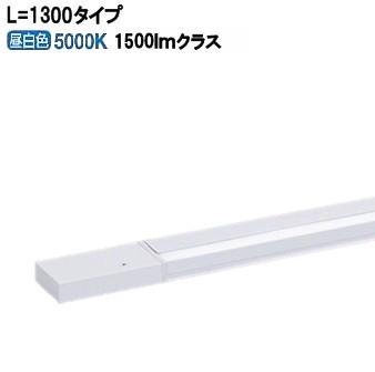 パナソニックLED間接照明 両側化粧配光 L=1300 昼白色LGB51265XG1
